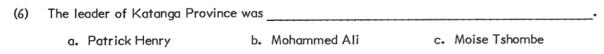 SS 107 Mohammed Ali